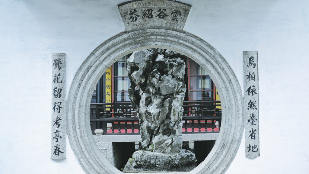 chinese sculpture feng shui